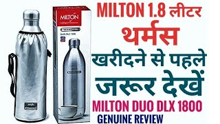Milton 1.8 litre thermosteel DUO DLX 1800 thermos bottle