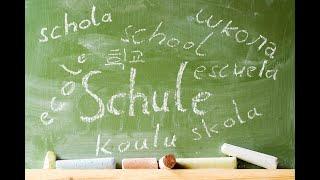 Финская школа: лучше меньше да лучше?