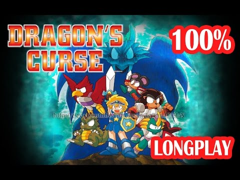 Dragon's Curse (アドベンチャーアイランド) 100% TurboGrafx-Pc Engine 1990 [ HD ]