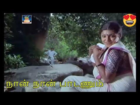 Comedy Junction   Vol 2   Avvai Shanmugi   Kadhal Sadugudu   Kadhale Jeyam   Hit Comedy Scenes from YouTube · Duration:  28 minutes 20 seconds