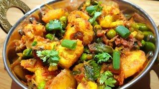 Gobi Alu ki Sabji Hari pyaaz ke sath l गोभी आलू मटर की सब्जी