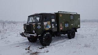 ПЯТЫЙ РАЗ за РУЛЕМ и уже ГАЗ-66 автошкола от СЛЕПОГО off road 4x4