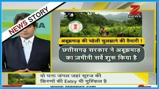 DNA: First-ever revenue survey in Naxal-affected Abujmarh launched