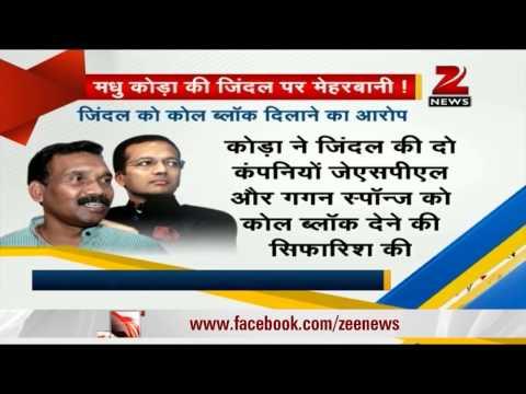 CBI questions Madhu Koda on Coalgate Scam