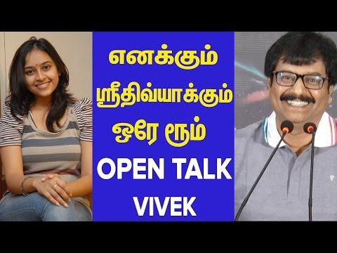 """Sridivya Preparing Food In Her Own Caravan'- Vivek Funny Speech At Kashmoara Press Meet"