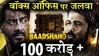 BADSHAHO Amazing Performance : Garnered 100 Crore on Box Office !