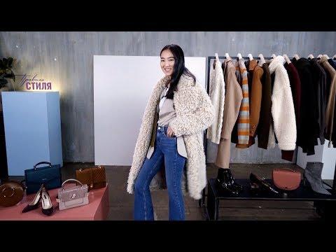 Многослойность в одежде — тренд сезона осень-зима 2018/2019