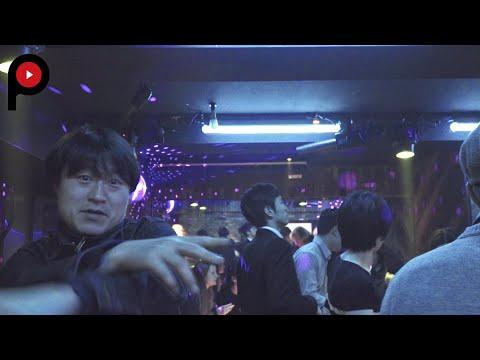 DJ Bar Bridge Shibuya | Bring on the night