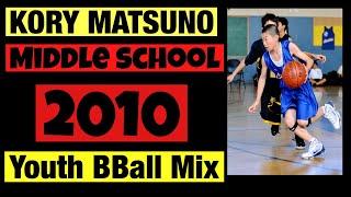 7th Grade Basketball Player Kory Matsuno Part 1 (o thumbnail