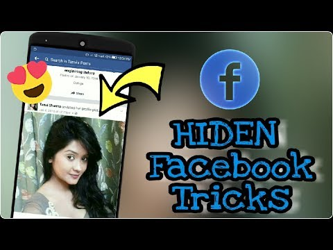 11 AWESOME New Facebook Tricks You Should Know (2017)