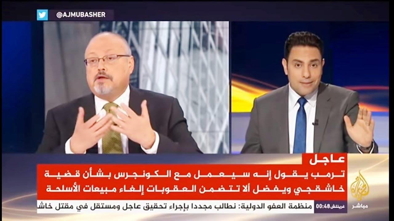 تغطية خاصة.. السعودية تعترف بما حدث لـ #جمال_خاشقجي داخل #القنصلية