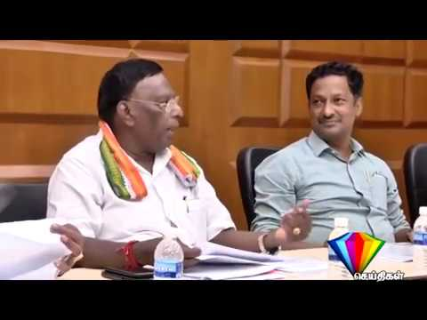 KARAIKAL DIAMOND TV NEWS 12.10.2017