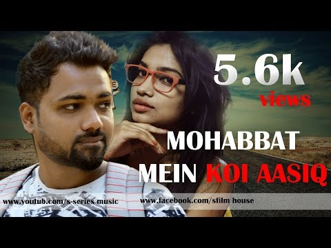 Mohabbat Mein Koi Aashiq Ban Jata Hai Deewana || New Video Song S-series Music || 2018
