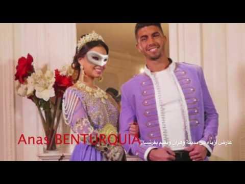 Anas BENTURQUIA الوسيم الذي خطف قلوب و عقول البنات ظهر في فيديوهات المغني Aymane Serhani 2