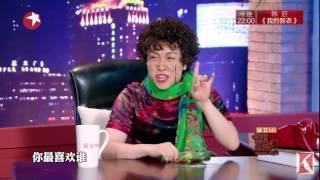 青岛大姨 金星 张海宇 模仿金星史上最像,笑死人了!
