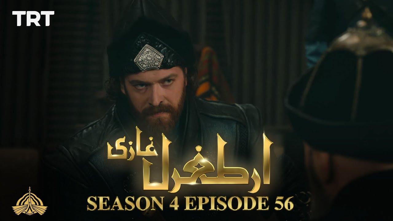 Ertugrul Ghazi Urdu | Episode 56| Season 4