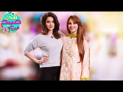 Saba Qamar On Women's Day Special | Ek Nayee Subah With Farah | 8 March 2018 | Aplus