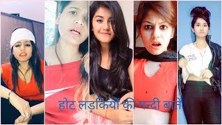 Hot Indian Girls Tik Tok  Musically Funny Comedy Compilation Full _ HD