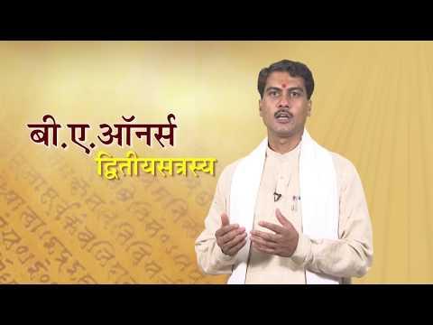 Critical Survey of Sanskrit Literature, C - 2