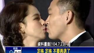 安胎142天 徐若瑄產下2千公克寶寶-民視新聞