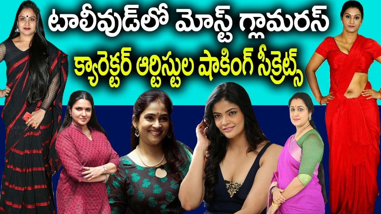 top 10 tollywood character artists | | telugu character artists |  top 10 characters in tollywood
