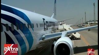 بالفيديو مصر تستقبل الطائرة الثالثة ضمن صفقة