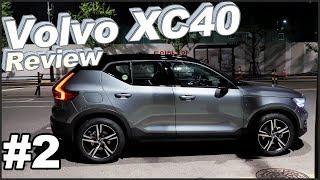 볼보 XC40 시승기 리뷰 2편♥현실적인 여자 차 추천? ☞ Volvo XC 40 T4 Review 오토소닉스 생동감 자동차 리뷰 #63♥