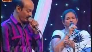 Pem Sihina Loke Maya_Ishak Beg & Irene Liyanage