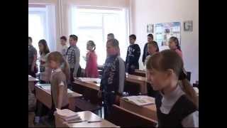 Фізкультхвилинка у 4 класі на уроці української мови