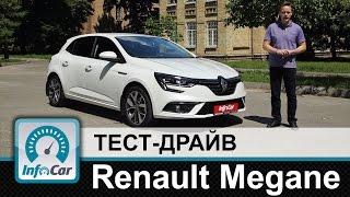 видео Рено Меган 2018: новый кузов, комплектации и цены, фото