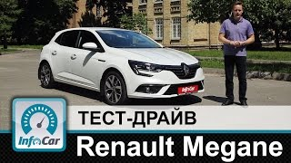 Renault Megane 2016   тест драйв InfoCar ua (Рено Меган)