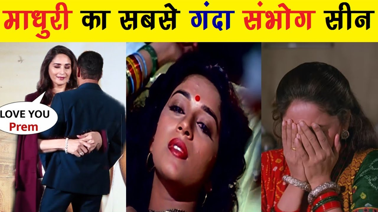 Shocking secrets revealed about the adventures of Madhuri Dixit and Salman, Bollywood News
