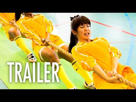 Step Back to Glory (志氣)  - OFFICIAL HD TRAILER - English Subtitled - Taiwanese Sports Drama
