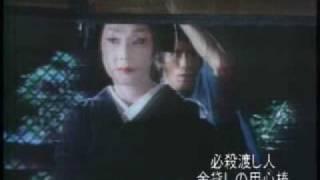 【時代劇MAD】福本先生フィーバー【福本清三】 thumbnail
