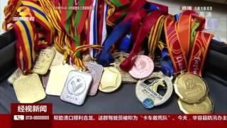 Shang Chunsong Hunan Feature