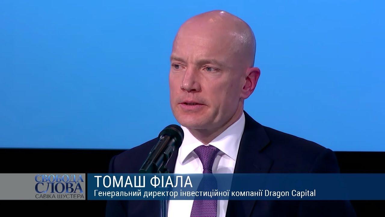 Томаш Фиала: нас ждет падение ВВП на 4-9% и курс 30-35 грн. - YouTube