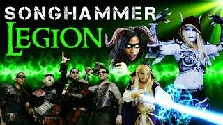 SONGHAMMER - LEGION - BlizzCon Exclusive