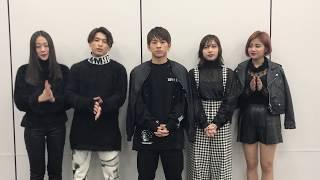 DANCE NATION WHITE X'MAS 2017 開催日:12/24(日) 会場:幕張メッセ...