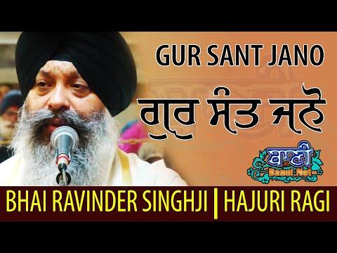 Gur-Sant-Jano-Pyara-Main-Milya-Bhai-Ravinder-Singh-Ji-Sri-Harmandir-Sahib-G-Bangla-Sahib