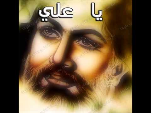 Ya Ali - Turkish Arabic Song LEBANESE SHIA & TURC