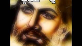 Ya Ali - Turkish Arabic Song LEBANESE SHIA & TURC