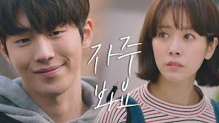 """(여긴 왜?) 같은 동네 주민이었던 한지민(Han Ji Min)-남주혁(Nam Joo Hyuk) """"자주 봐요....""""  눈이 부시게(Dazzling) 1회"""