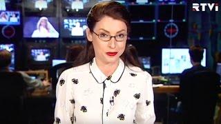 Международные новости RTVi с Лизой Каймин — 5 апреля 2017 года