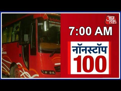Australian Cricket Team's Bus Attacked In India : Non Stop 100