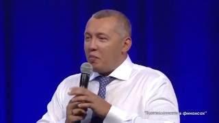 Успех в финансах | Владимир Мунтян |12.07.2015