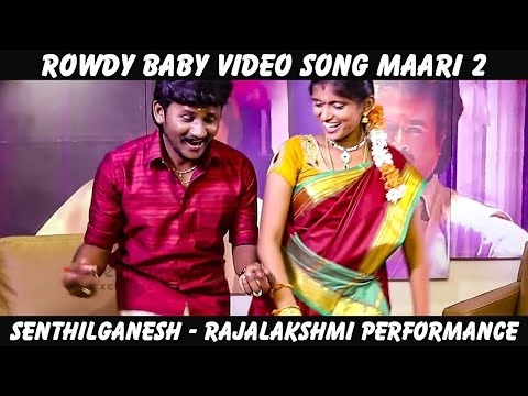 Rowdy Baby Video Song | Senthilganesh - Rajalakshmi Performance | Maari 2 Movie Song