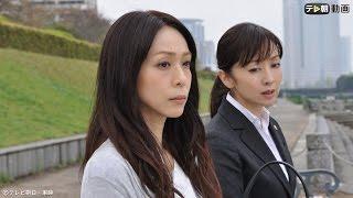 東京・江東区内の一軒家のリビングで、男の撲殺遺体が発見された。捜査...