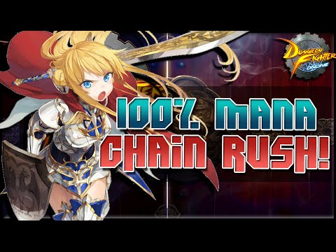 DFO - Elven Knight's 100% Mana CHAIN RUSH!