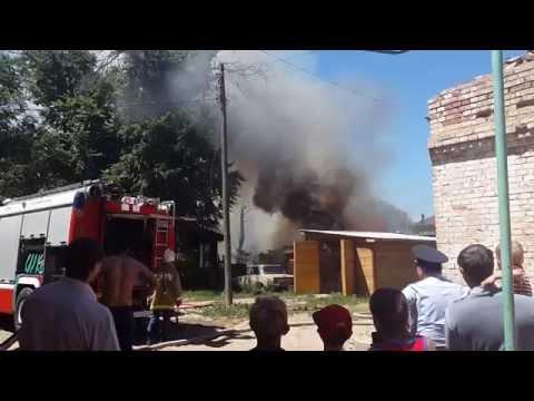 Пожар в Трусовском районе г.Астрахани
