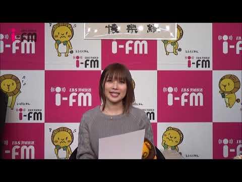 佐咲紗花の花咲キラジオ番組後記 vol.111